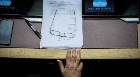 Ψήφος αποδήμων: Δεν… κρατήθηκε η ΝΔ και άλλαξε τα συμφωνημένα στην διακομματική επιτροπή