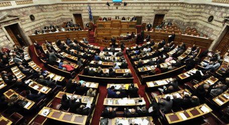 """""""Βάση της συναίνεσης οι προτάσεις του Κινήματος Αλλαγής για τη συνταγματική αναθεώρηση"""""""