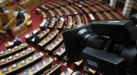 Επιτροπή ΔΕΚΟ: Αποχώρηση του ΚΙΝΑΛ από τη συνεδρίαση για τον διορισμό του Σπηλιόπουλου ως προέδρου και διευθύνοντος συμβούλου του ΟΣΕ