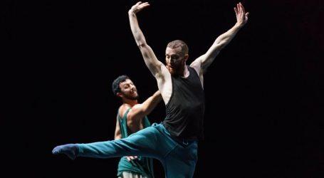 «Α quiet evening of dance» από τον Ουίλιαμ Φόρσαϊθ στη Στέγη