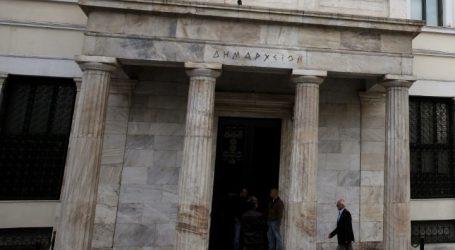 Ο δήμος Αθηναίων γίνεται επισήμως Ακαδημία της Cisco