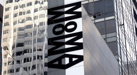 To ΜοΜΑ θα κλείσει για τέσσερις μήνες για εργασίες επέκτασης και ανακαίνισης