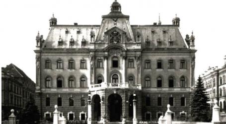 Συμφωνία συνεργασίας πανεπιστημιακών ιδρυμάτων της ΝΑ Ευρώπης