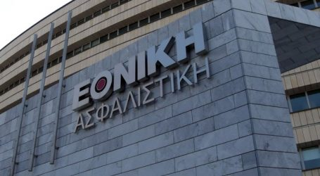 Στρατηγική συμφωνία Hellenic Healthcare – Εθνικής Ασφαλιστικής