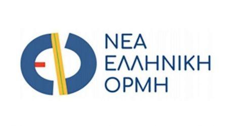 Συνεργασία με τον ΣΥΡΙΖΑ αποφάσισε η Νέα Ελληνική Ορμή