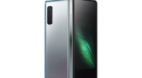 Η Samsung παρουσίασε το πρώτο αναδιπλούμενο κινητό της