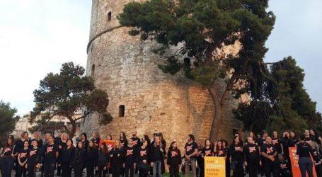 Θεσσαλονίκη   Walk For Freedom: Σιωπηλή πορεία κατά της εμπορίας ανθρώπων