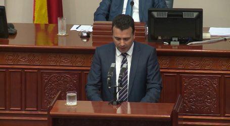 Σκόπια: 2η μέρα συζήτησης για τις συνταγματικές αλλαγές