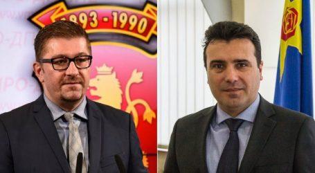 Σκόπια: Η συμφωνία των Πρεσπών διχάζει